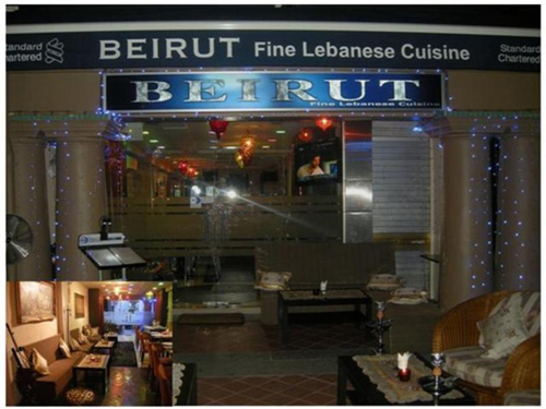Beirut fine lebanese cuisine singapore city 360 for Arab cuisine singapore